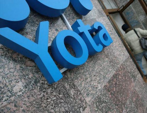 Статический ip от Yota