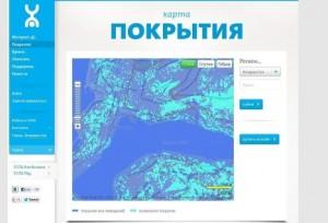Какова зона покрытия yota в России, где найти карту?