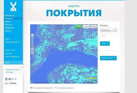 Какова карта покрытия Yota в России и где найти карту