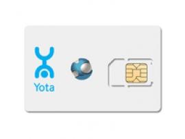 Где можно купить сим карту yota, ее цена и зачем нужна