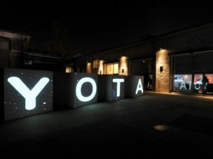 Сотовая связь Yota нового поколения — обзорная статья