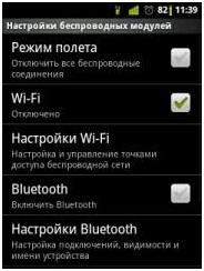 Особенности настройки yota на андроид