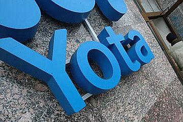 Как провести настройку точки доступа Yota