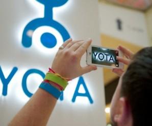 Новый оператор Yota – революция в мире мобильной связи