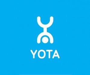 Уникальные промокоды Yota