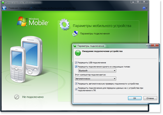 Нужны ли драйвера Yota для Windows XP
