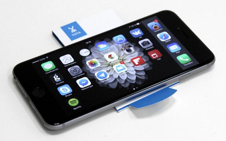 Тариф Yota для iPhone — подробное описание